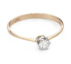 """Teemantiga kihlasõrmus """"Ainus 129"""""""