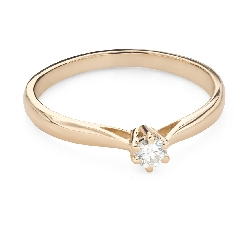 """Engagement ring with brilliant """"Purity 58"""""""